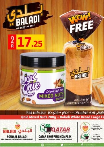 Qatar - Doha Al Baladi Group offers in D4D Online. Wow ! Free. . Till 30th October