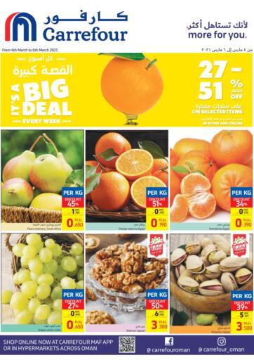 Oman - Salalah Carrefour offers in D4D Online. Its A Big Deal. . Till 6th March