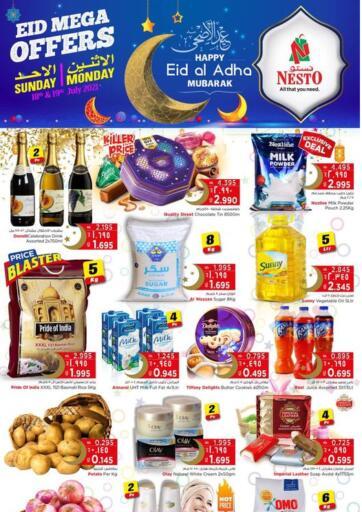 Kuwait Nesto Hypermarkets offers in D4D Online. Eid Mega Offers. . Till 19th July