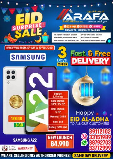 Bahrain Arafa Phones offers in D4D Online. Eid Surprise Sale. . Till 22nd July