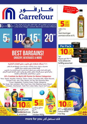 Qatar - Al Shamal Carrefour offers in D4D Online. 5 10 15 20 QAR Deals. 5 10 15 20 QAR Deals Offers Are Available At Carrefour.  Offers Are Valid 15th December. Hurry Up! Enjoy Shopping!!!!. Till 15th December