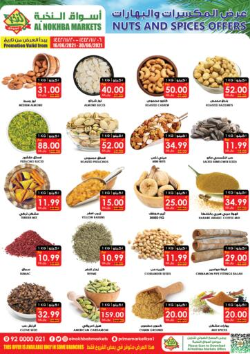 KSA, Saudi Arabia, Saudi - Sakaka Prime Supermarket offers in D4D Online. Nuts & Spices Offers. . Till 30th June