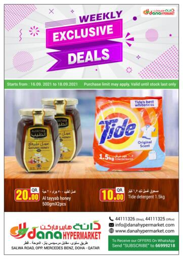 Qatar - Al Wakra  Dana Hypermarket offers in D4D Online. Weekly Exclusive Deals. . Till 18th September