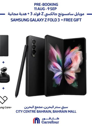 Bahrain Carrefour offers in D4D Online. Special Offer. . Till 9th September