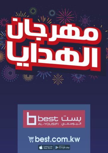 Kuwait Best Al Yousifi  offers in D4D Online. Gifts Festival. . Until Stock Last