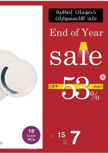 Kuwait Safat Home  offers in D4D Online. End Of Year Sale Offers. . Until Stock Last
