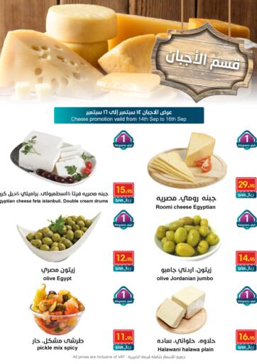 KSA, Saudi Arabia, Saudi - Dammam Consumer Oasis offers in D4D Online. Special Offer. Special Offer Is Available Consumer Oasis. Get Amazing Offer For Groceries And Other Selected Items. Offer Valid Till 18th September 2021. Have A Great Shopping.. Till 18th September