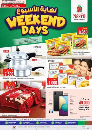 Oman - Sohar Nesto Hyper Market   offers in D4D Online. Weekend Days Special Offer. . Till 7th March