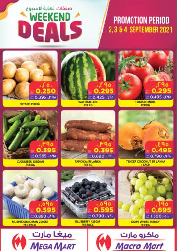 Bahrain MegaMart & Macro Mart  offers in D4D Online. Weekend Deals. Weekend Deals at MegaMart & Macro Mart !  Offers on Groceries,Home appliances,Stationery,Clothes much more are valid Till 4th September Get it Now!! Enjoy Shopping!. Till 4th September