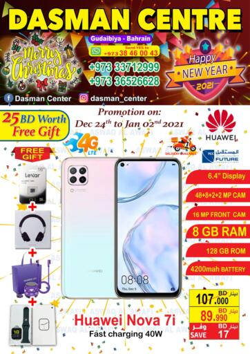 Bahrain Dasman Centre offers in D4D Online. Merry Christmas And Happy New Year. Dasman Centre provides Merry Christmas And Happy New Year Promotion on Huawei Nova 7i.  This offer is valid until 2nd January 2021. Enjoy shopping!!. Till 2nd January