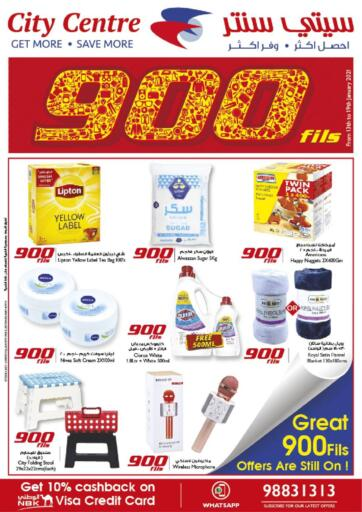 Kuwait City Centre  offers in D4D Online. 900 Fils Offer. . Till 19th January