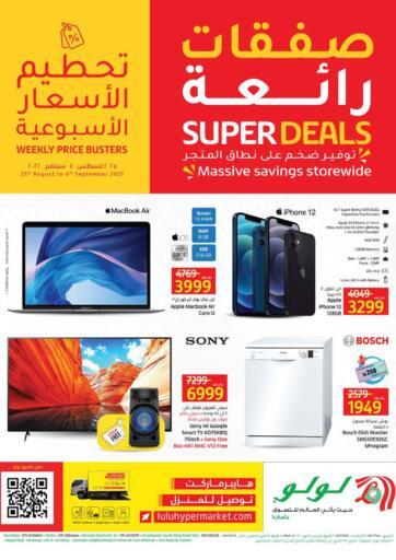 KSA, Saudi Arabia, Saudi - Dammam LULU Hypermarket  offers in D4D Online. Super Deals Digital. . Till 4th September