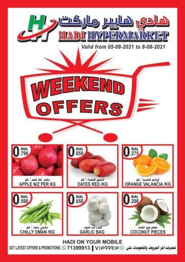 Oman - Salalah Hadi Hypermarket offers in D4D Online. Weekend Offers. . Till 8th August