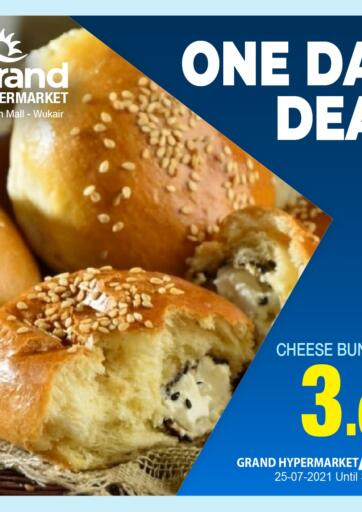 Qatar - Al-Shahaniya Grand Hypermarket offers in D4D Online. One Day Deal. . Only On 25th July