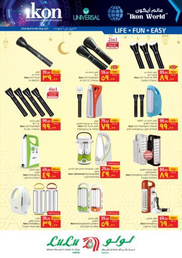 KSA, Saudi Arabia, Saudi - Jubail LULU Hypermarket  offers in D4D Online. Ikon World. . Till 6th May