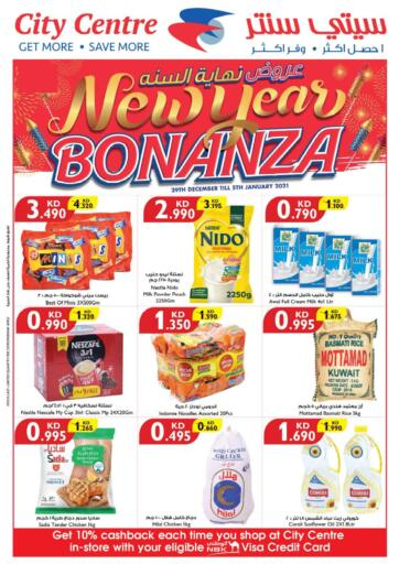 Kuwait City Centre  offers in D4D Online. New Year Bonanza. . Till 5th January