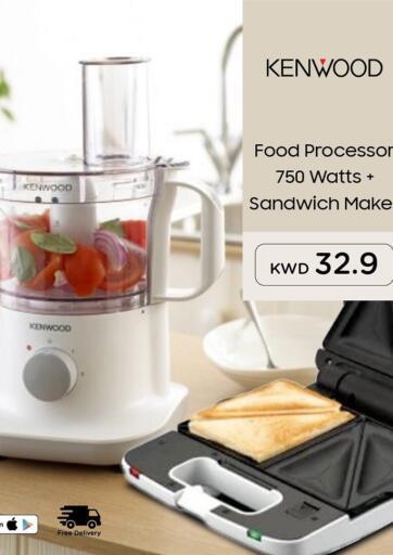 Kuwait Switch Al Babtain offers in D4D Online. Special Offer. . Until Stock Last
