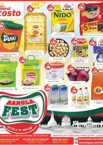 Kuwait Grand Costo offers in D4D Online. Bangla Fest. . Till 3rd November