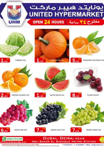 UAE - Dubai United Hypermarket offers in D4D Online. Special Offer. Exciting Offers Availed For You At United Hypermarket. Offer Valid Till 31st July 2021.  Enjoy Shopping!!!. Till 31st July