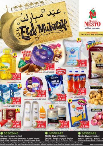 Kuwait Nesto Hypermarkets offers in D4D Online. Eid Mubarak. . Till 20th July