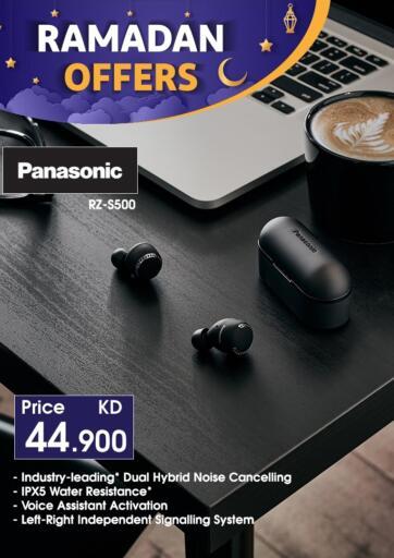 Kuwait Best Al Yousifi  offers in D4D Online. Ramadan Offers. . Until Stock Last