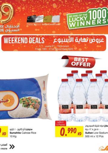 Kuwait Sultan Center offers in D4D Online. Weekend Deals. . Till 21st November