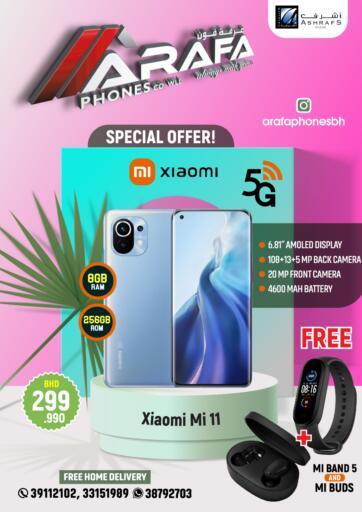 Bahrain Arafa Phones offers in D4D Online. Special offer!. . Until Stock Last