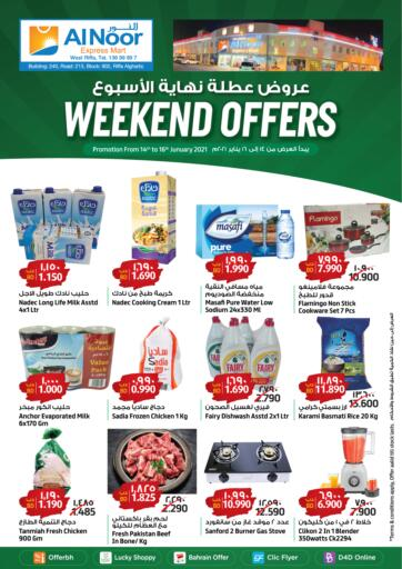 Bahrain Al Noor Expres Mart offers in D4D Online. Weekend Offers. . Till 16th January