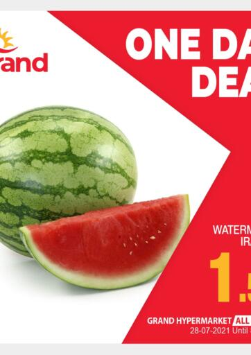 Qatar - Al-Shahaniya Grand Hypermarket offers in D4D Online. One Day Deal. . Only On 28th July