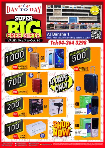 UAE - Sharjah / Ajman Day to Day Department Store offers in D4D Online. Super Big!. . Till 10th October