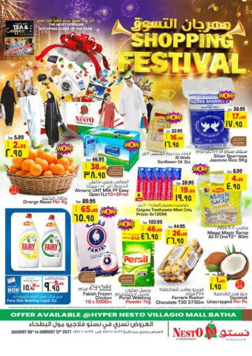 KSA, Saudi Arabia, Saudi - Al Khobar Nesto offers in D4D Online. Shopping Festival @ Villagio Mall. Now you can get your daily products from your favorite brands during 'Shopping Festival' at Nesto Stores! This offer is only valid Until 12th January.. Till 12th January