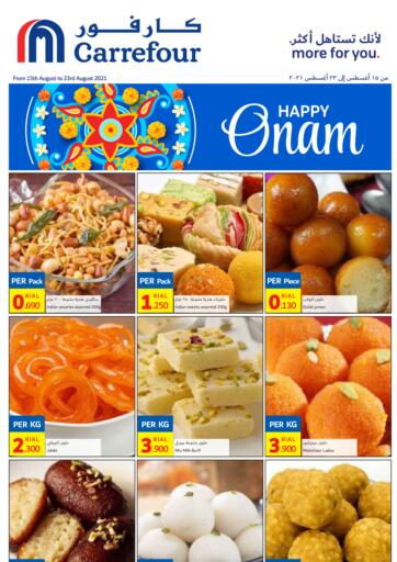Oman - Sohar Carrefour offers in D4D Online. Happy Onam. Now you can get your products from your favorite brands during the 'Weekly Offer' at Carrefour Store. This offer is only valid Till 23rd  August 2021.. Till 23rd August