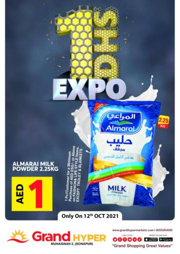 UAE - Dubai Grand Hyper Market offers in D4D Online. Muhaisnah 2, Dubai. . Till 13th October