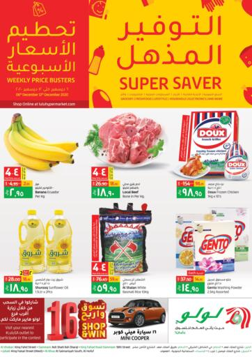 KSA, Saudi Arabia, Saudi - Al Khobar LULU Hypermarket  offers in D4D Online. Super Saver. Rush To Lulu Hypermarket And Get Your Products at Best Prices During 'Super Saver' Deals. Offer Valid Till 12th December 2020. Enjoy Shopping!. Till 12th December
