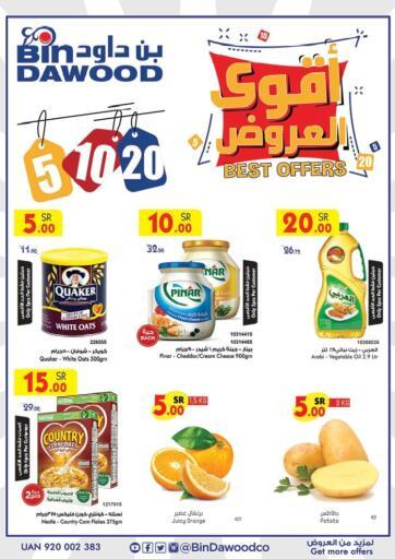 KSA, Saudi Arabia, Saudi - Medina Bin Dawood offers in D4D Online. Best Offers. . Till 26th January