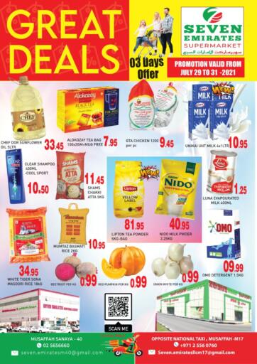 UAE - Abu Dhabi Seven Emirates Supermarket offers in D4D Online. Great Deals. Great Deals On Your Favorite Products Availed For You At Seven Emirates Supermarket. Offer Valid Till 31st July 2021.  Enjoy Shopping!!!. Till 31st July