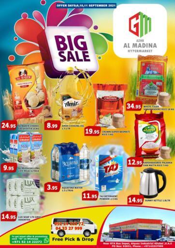 UAE - Dubai Azhar Al Madina Hypermarket offers in D4D Online. Al Qouz, Dubai. . Till 11th September