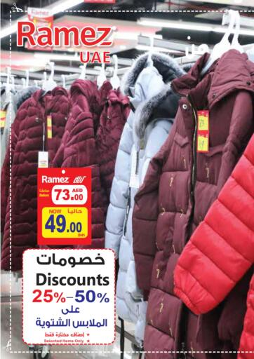 UAE - Abu Dhabi Aswaq Ramez offers in D4D Online. Special Offer. Special Offer At Aswaq Ramez, Offers Going On For  Clothing Items. Grab Your Favorites At Low Price.  Offer Valid Till Stock Lasts. Happy Shopping!!!. Until Stock Last