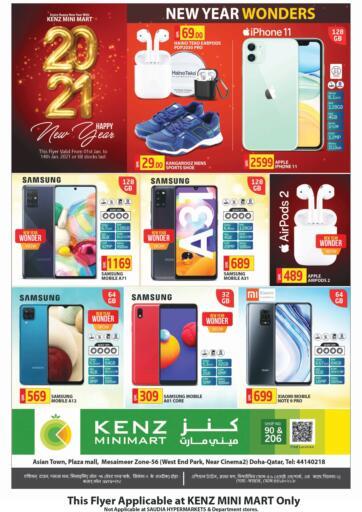 Qatar - Al Shamal Saudia Hypermarket offers in D4D Online. New Year Wonders @ Kenz Minimart.  New Year Wonders @ Kenz Minimart Offers Are Available  from Saudia Hypermarket.  Hurry now.  Offer Valid Till 14th January. Enjoy Shopping!!!. Till 14th January