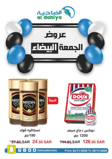 KSA, Saudi Arabia, Saudi - Al Khobar Al Dahiya Markets offers in D4D Online. White Friday Offer!. Take advantage of  This White Friday Offer and buy your favorite products at the Unbeatable prices from Al Dahiya Markets! This offer is valid Only Until 30th November. Happy Shopping!. Till 30th November
