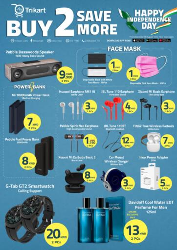Kuwait Trikart offers in D4D Online. Buy 2 Save More. . Till 16th August