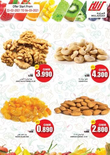 Oman - Salalah Ramez  offers in D4D Online. Muladdah - Special Deals. . Till 6th March