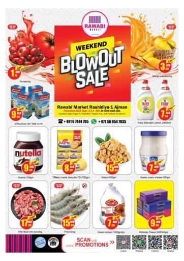 UAE - Sharjah / Ajman Rawabi Market Ajman offers in D4D Online. Great Days-Rashidiya. Great Days Now From Rawabi Market. Offer Valid Till 04th September 2021.  Enjoy Shopping!!!. Till 4th September