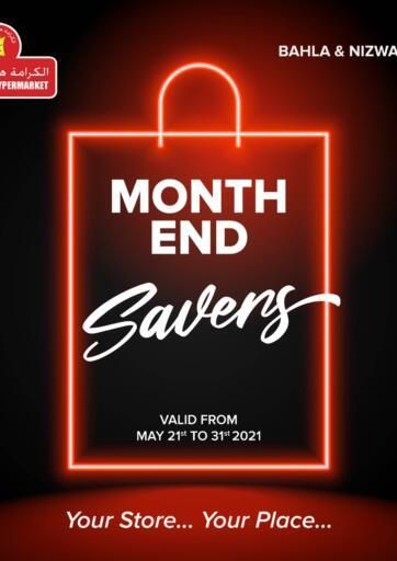 Oman - Sohar Al Karama Hypermarkets  offers in D4D Online. Month End Savers. . Till 31st May