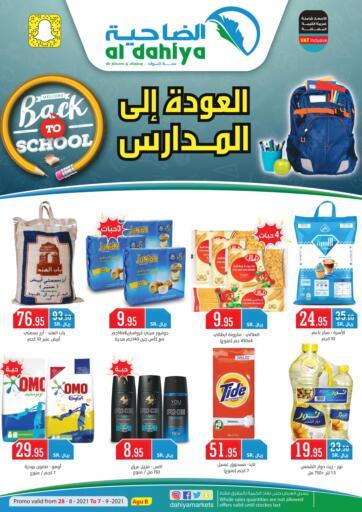 KSA, Saudi Arabia, Saudi - Dammam Al Dahiya Markets offers in D4D Online. Back to School 📚✏️. . Till 7th September