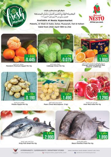 Oman - Salalah Nesto Hyper Market   offers in D4D Online. Fresh Market. Fresh Market Offer Is Available At Nesto Hyper Market. . Offer Valid Till 21th Of April... HAVE A HAPPY SHOPPING!!. Till 21st April