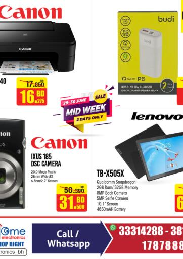 Bahrain Home Electronics offers in D4D Online. Midweek Sale. . Till 30th June