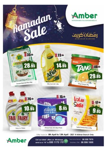 UAE - Sharjah / Ajman Amber Al Madina Hypermarket offers in D4D Online. Ramadan Sale. . Till 13th April