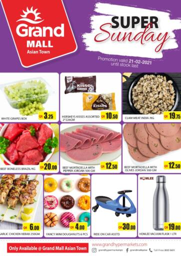 Qatar - Al Wakra Grand Hypermarket offers in D4D Online. Super Sunday. . Only on 21st February