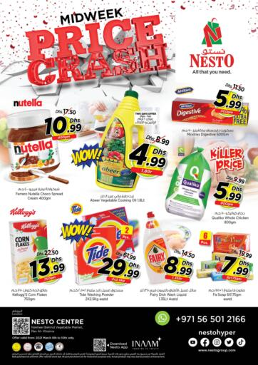 UAE - Ras al Khaimah Nesto Hypermarket offers in D4D Online. Ras Al Khaima. Visit Your Nearest Nesto Hypermarket And Get Everything At Exciting Offer.Valid Till 10th March 2021  Enjoy Shopping!!!. Till 10th March